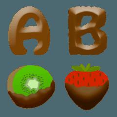チョコレートアルファベット絵文字かわいい