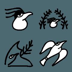 トンパ文字のかわいい鳥2