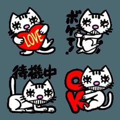【モラモラ】不機嫌なネコの絵文字1