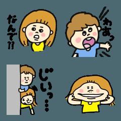 pocaキッズ♡おふざけ絵文字 第1弾