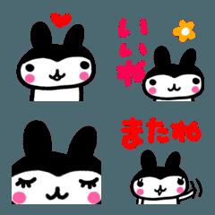 【ひとこと】白黒うさぎちゃん絵文字