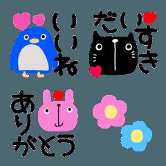 かわいい動物絵文字(2)