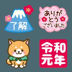 【令和】大人かわいい日本の絵文字
