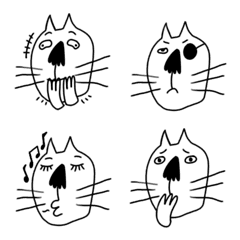 Funny Cat : auuuuu