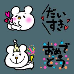 ★シロクマ絵文字 第3弾★