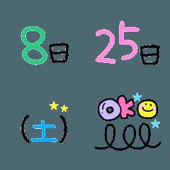 日にちと曜日のカラフル絵文字