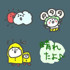 天気ちゃん絵文字!