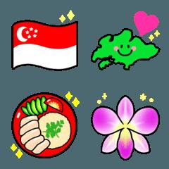 大好き♡シンガポール♡