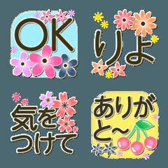 大人かわいいお花 タメ口編 絵文字