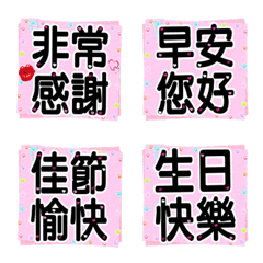 4 word note paper emoticon
