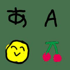 【子ども文字フルセット】かな/カナ/英数字