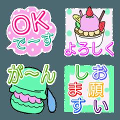 よく使うデカ文字♡パフェマカロン(絵文字)