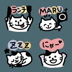 モノトーン猫の日常絵文字