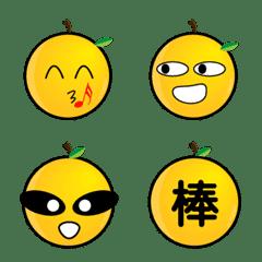 Cute orange 1-(emoji)