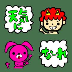 ポップdeキュートなつなげる絵文字〜天気編