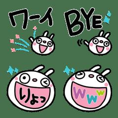 ふんわかウサギ4 キラリ絵文字