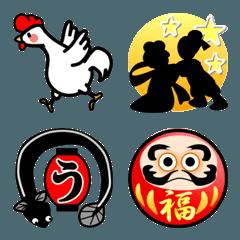 季節の絵文字(5月から11月まで)