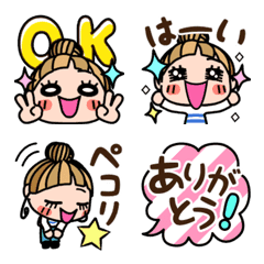 カジュアル女子♥絵文字