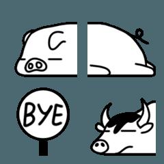 Long Emoji : Lazy Animals