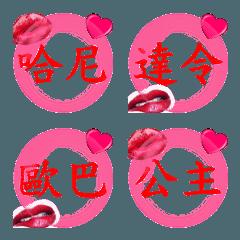 ピンクの泡 - 恋人たちの住所シリーズ