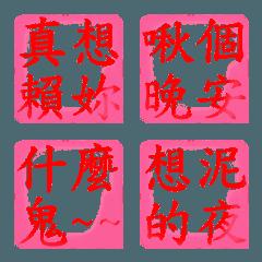 ピンクの泡 - スウィートワードシリーズ
