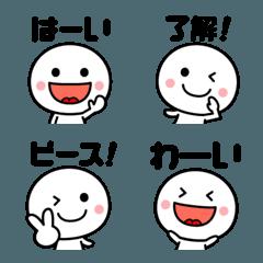 チビまる☆文字付き絵文字