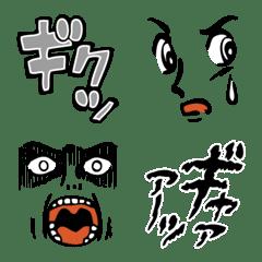 THE☆昭和漫画ちっく☆3