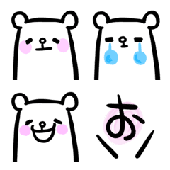 シロクマちゃん絵文字