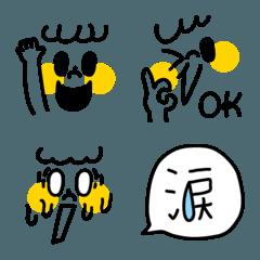 シンプルガールな絵文字01