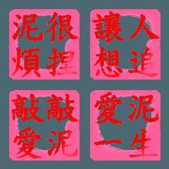 ピンクの泡 - スウィートワードシリーズ2