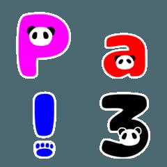 パンダのABCと数字と記号のデコ文字