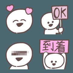 かわいい&シュール♡丸顔の絵文字
