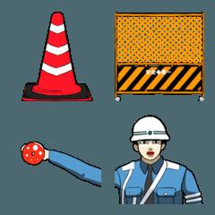 工事現場の絵文字