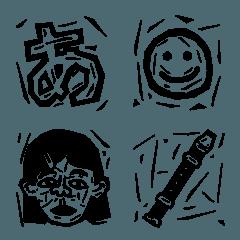 版画デコ文字+絵文字 305種類