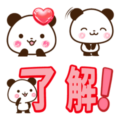 くっきり基本のパンダ絵文字!