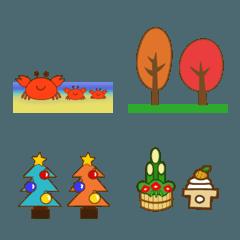 繋げて使う季節の絵文字