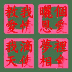 ピンクの泡 - スウィートワードシリーズ3