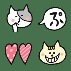 猫いっぱい♡よくばりミックス絵文字