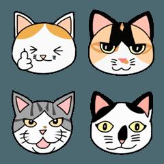 猫(笑)絵文字