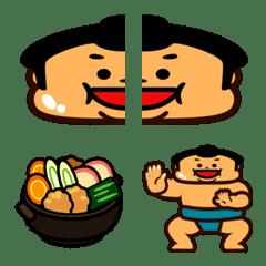 お相撲さんのデカ絵文字
