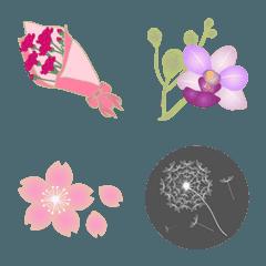 美しい実用的な花