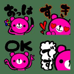 ピンクマちゃんの日常絵文字