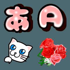赤いデコ絵文字(猫)