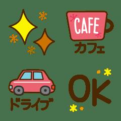 おでかけスケジュール♡絵文字