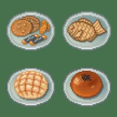 ドット絵文字 (食べ物 3)