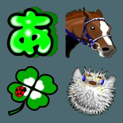 緑と馬のデコ絵文字