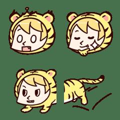Star the tiger Emoji