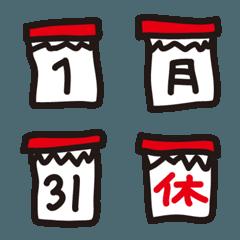 mataのラクガキ-カレンダー