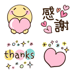 感謝を伝える♡絵文字