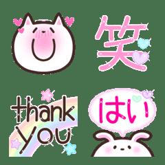 コロコロフレンズ♥キラキラ絵文字&顔文字1